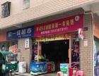 集美后溪新村7年超市+菜鸟驿站转让