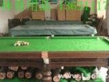 北京台球桌/北京二手台球桌/二手台球用品
