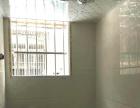 新南门底楼 1室1厅 主卧