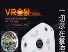 网络高清监控摄像头无线摄像机 监控器材批发