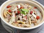 淼鑫猪肚鸡火锅店加盟