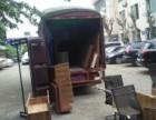 海口市室内拆除建筑垃圾清理及搬运