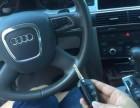 西安24小时开汽车锁电话.配汽车芯片钥匙.10分钟上门