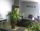 泰丰大厦是写字楼面积适合办公 做工作室房东急租急租