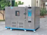 东莞百瑞ART-SC800L-12KA电池短路试验机