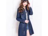 2015春装新款女装 韩版大码裙摆风衣外套女 中长款牛仔外套女批
