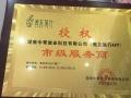 湖南省中青旅纳帕溪谷店承接各类旅游咨询