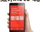 厂家 批发国产智能手机 红米note 移动4G  联通3G 货到付款 代发