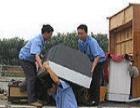 连云港市搬家公司 提供专业优质的搬家服务 价格低