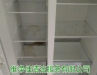 冰箱不清洗的危害?维净佳专业提供冰箱清洗杀菌消毒