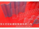 透明PC瓦/FRP玻璃钢瓦/阳光板厂家直供批发价格
