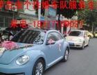 劳斯莱斯奔驰宝马奥迪林肯等高端婚车商务车租赁配司机