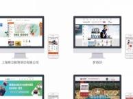 青岛做网站公司,网站建设,seo优化,百度推广
