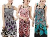2014春夏新款波西米亚冰丝双肩吊带长款连衣裙 吊带沙滩连衣裙