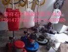 南京地毯清洗公司 南京大理石翻新机器,南京洗地机,瓷砖清洗