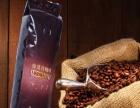 弥莱谷咖啡制造 弥莱谷咖啡制造诚邀加盟