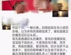 惠州催乳师、无痛开奶、通乳回奶、 奶少调治、乳腺炎