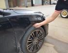 佛山顺德改装 大众宝来改装刹车避震排气进气胎铃轮胎保养