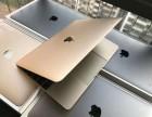 杭州苹果笔记本电脑进水了无法开机了维修点