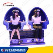 北京幻影星空VR体验店加盟设备价格蛋椅虚拟现实厂家直销
