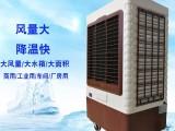 大型工业水冷空调扇MFC7200