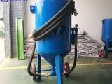 工厂直批开放式喷砂机移动加压喷砂罐钢板五金喷砂除锈机品质保证