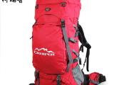 柯瑞普 90L登山包男战术背包 户外双肩包户外背包正品远足包旅行