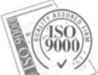 邢台ISO版本较新要求是哪些