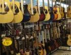 重庆吉他 重庆买吉他 吉他专卖店 一把吉他也是批发价格