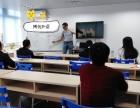 广州黄埔萝岗区哪里有专业学习法语 德语的培训机构