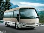豪华版商务型中巴车优惠出租 领导贵宾接送用车