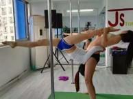 武侯区职业钢管舞 钢管舞演出培训 舞蹈演员培训学校