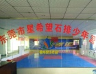 少年宫培训机构,乒乓球馆升级