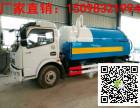 欢迎来电~河南郑州22马力洒水车价格/售后服务到位