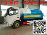 广东广州小型洒水车生产厂家/购买