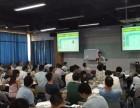 广州在职MBA学习,周末上课