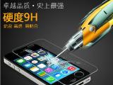 【弧边】红米note屏幕保护膜 红米note高清钢化玻璃手机贴膜