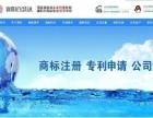 企业网站开发 官方网站 百度排名 推广 网络商城