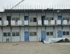 皋兰 皋兰县忠和镇 项目部办公楼 250平米