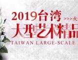 香港恒大四季拍卖有限公司联系电话是多少?怎么送拍卖?