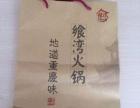 专业印刷/手提袋纸袋/牛皮纸袋/白卡纸袋/打包纸袋