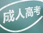 芜湖哪里可以提升学历 有哪几种方式升学历?
