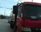 转让 油罐车解放出租 出售大吨位水罐车