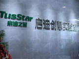 青海省高品质智能硬件服务公司批售