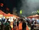 天府新区大学城商铺,带空中花园小镇,24小时的不夜城