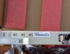 高价回收光缆中兴华为烽火通信设备传输设备现金回收