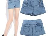 2014新款韩版高腰双排扣百搭高腰显瘦牛仔短裤女大码短裤 813