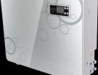 亚侬空气净化器 净水器诚招广大加盟商