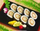 如何加盟初鲜寿司 初鲜寿司加盟需要多少钱