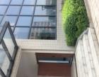 远航企业广场5A级写字楼出租